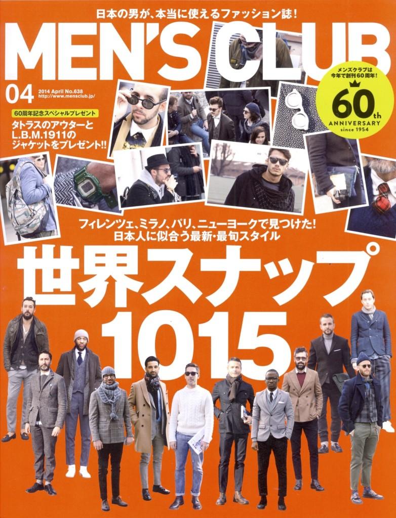 MensClub_cover-782x1024